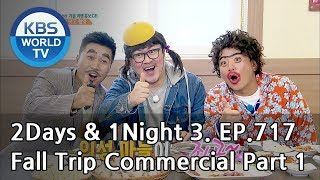 Nonton 2days   1night Season3   Fall Trip Commercial Part 1  Eng  Tha   2018 10 14  Film Subtitle Indonesia Streaming Movie Download