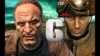 Nova Entwicklungszentrum  Call of Duty 7 Black Ops Part 6  2010  4K 60Fps MAX