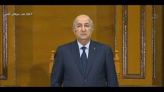 رئيس الجمهورية عبد المجيد تبون يشرف على افتتاح السنة القضائية بالمحكمة العليا