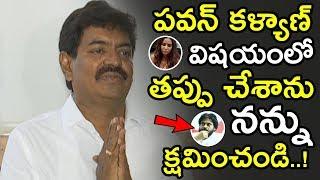 Video Shivaji Raja Said Sorry To Pawan Kalyan Fans In Sri Reddy Issue || Sivaji Raja Controversy || NSE MP3, 3GP, MP4, WEBM, AVI, FLV Maret 2019