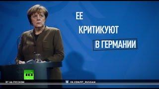 Шансы на победу: удержится ли Ангела Меркель на плаву?