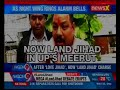 Sinister design vs polarisation ploy; India first, time to crush Land Jihad? : Nation At 9 - Video