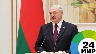 Лукашенко рассчитывает на дальнейшее укрепление взаимодействия с Казахстаном - МИР 24