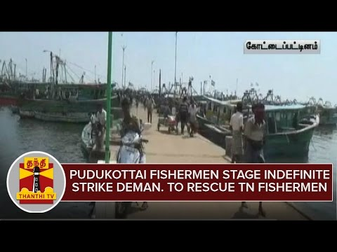 Pudukkottai-Fishermen-stage-Indefinite-strike-demanding-to-rescue-TN-Fishermen-from-Srilanka