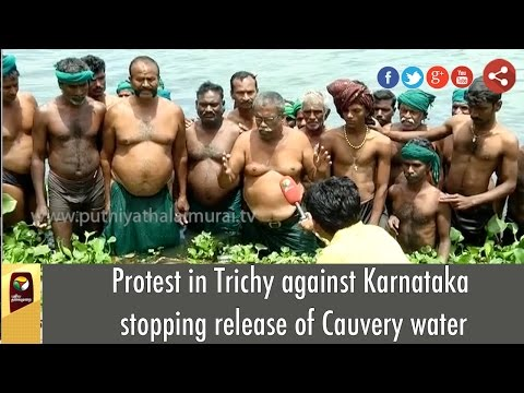 Protest-in-Trichy-against-Karnataka-stopping-release-of-Cauvery-water