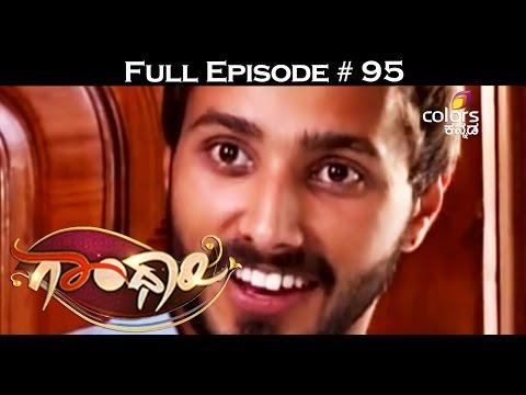 Gandhari--11th-April-2016--ಗಾಂಧಾರಿ--Full-Episode