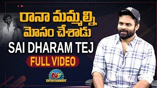Sai Dharam Tej And Nabha Natesh Exclusive Interview About LockDown