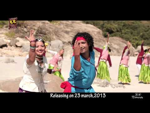 Video Official Promo Of HIRKA from Album BASANTI, Rohit Chauhan {HD} download in MP3, 3GP, MP4, WEBM, AVI, FLV January 2017
