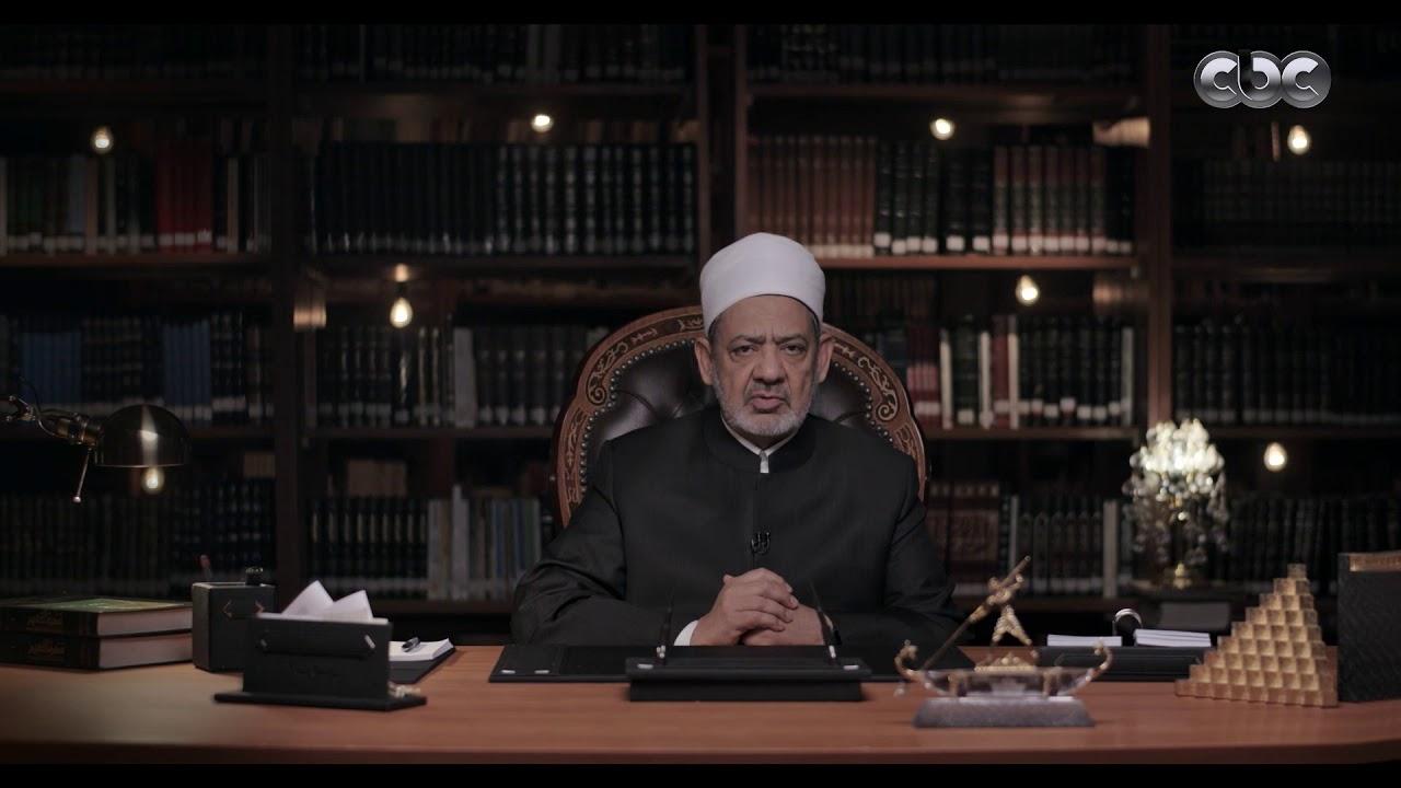"""الإمام الطيب: """"الإنصاف"""" من القيم المفقودة في هذا الزمن وأصبح عملة نادرة.. اعرف معنى الإنصاف"""