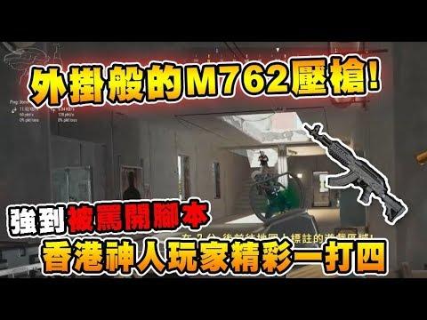 香港神人玩家各種精彩一打四