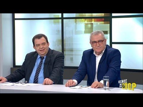 Εκπρόσωποι της διοίκησης των ΕΑΚ Θεσσαλονίκης στον Κοσμο των Σπορ  | 27/12/2018 | ΕΡΤ