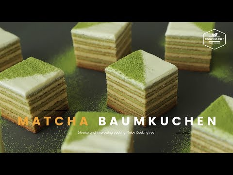 녹차 바움쿠헨 만들기🌿 : Green Tea Baumkuchen (Tree Cake) Recipe - Cooking Tree 쿠킹트리*Cooking ASMR