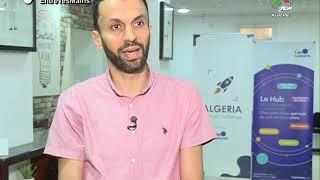 Découvrez les nouveaux projets d'Algeria STARTUP Challenge