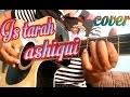 Is tarah Aashiqui ka Asar chhod jaunga || Kumar sanu's song just cover on guitar by Azad