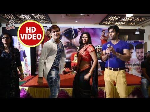 Video पवन सिंह के शादी के बाद पहली बार Kallu और Chandani Singh का पार्टी में डांस - ब्लाउज रेडीमेड चाहिए download in MP3, 3GP, MP4, WEBM, AVI, FLV January 2017