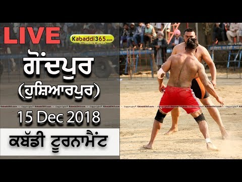 Gondpur (Hoshiarpur) Kabaddi Tournament 15 Dec 2018