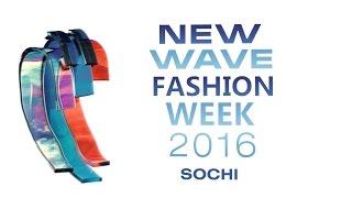 Новая волна 2016. New Wave Fashion Week 2016. Сочи.