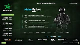 (RU) ESEA || Virtus.pro vs FliPside3 bo1 || @Toll