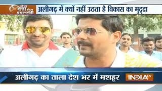 Mera Desh Mera Pradhanmantri : Aligarh Voters Grill Politicians On India TV