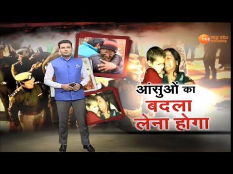 #PulwamaAttack : जवानों की शहादत का बदला कब ?