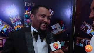 የ9ኛዉ የለዛ ሽልማት አሸናፊዎች /Leza Award 2012 Part 4