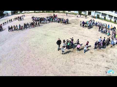 Uwanada Elementary School