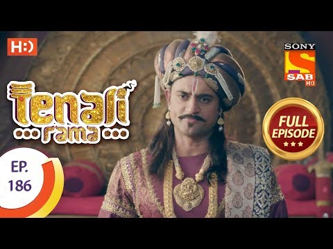 Tenali Rama - Ep 186 - Full Episode - 23rd March, 2018