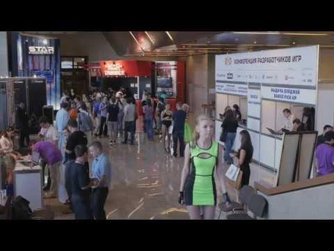 КРИ 2013: Конференция разработчиков игр (PROMMOG.RU)