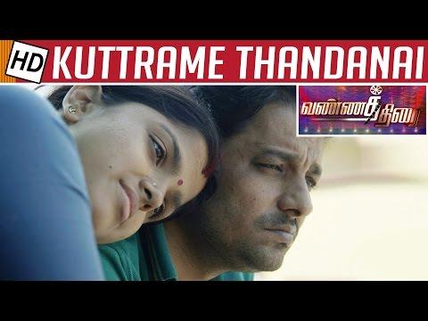 Actress-are-the-main-strength-to-the-movie-Kuttrame-Thandanai--Priyadharshini-Vannathirai