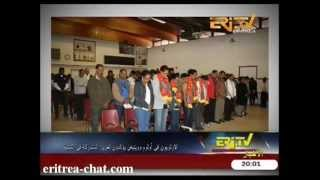Eri.TV Arabic News  4 May 2013 - Beal Tinsae