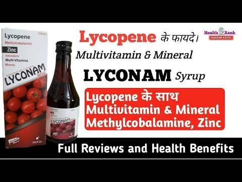 Lycopene Multivitamin and Multimineral Syrup || Review & Health Benefits || Health Rank