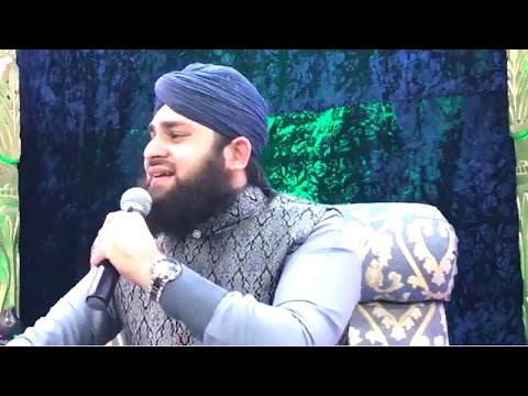 Hafiz Ahmed Raza Qadri New Naat 2017| Awesome Mehfil Naat| At Lahore Pakistan