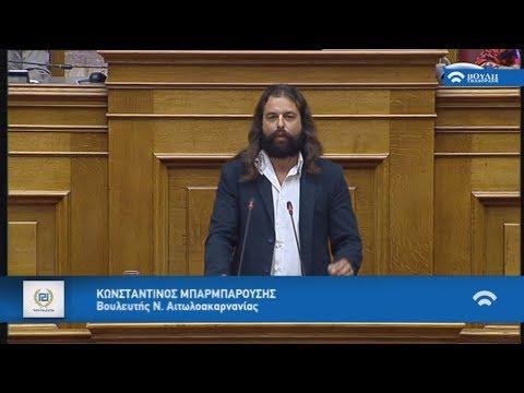 Νίκος Βούτσης: Πρωτοφανής ανοιχτή προτροπή της ΧΑ για πραξικόπημα