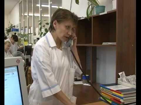 Запись к врачу по интернету