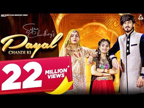 Sapna Choudhary : Payal Chandi Ki | Renuka Panwar | Aman Jaji | New Haryanvi Songs Haryanavi 2021