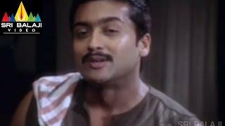 Nuvvu Nenu Prema - Surya, Jyothika&Baby Shriya Sharma Lovely Scene