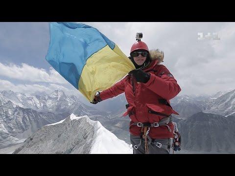 Восхождение на Айленд-пик и закадровая жизнь проекта. Непал. Мир наизнанку - 15 серия 8 сезон - DomaVideo.Ru