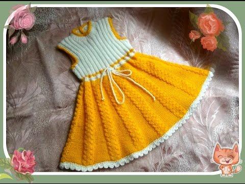 Вязание девочка 2-3 года