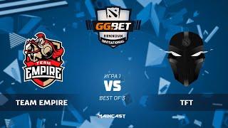 Team Empire vs The Final Tribe (карта 1), GG.Bet Birmingham Invitational | Группа B