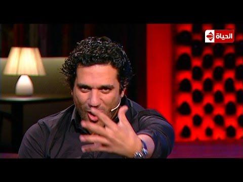 """شاهد-حسن الرداد يرسل """"5 مواه"""" لفيفي عبده في برنامج ثلاثى ضوضاء الحياة"""