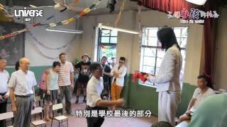 Nonton                          Little Big Master                                             Film Subtitle Indonesia Streaming Movie Download