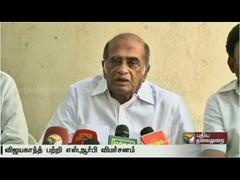 Vijayakanth-not-fit-to-be-Chief-Minister-SR-Balasubramaniam
