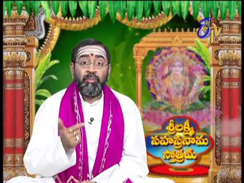 Sri Lakshmi Sahasranama Stotram - ??????????? ?????????? ?????????  - 23rd July 2014 - Episode No 86 23 July 2014 08 AM