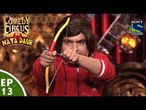 Comedy Circus Ka Naya Daur – Ep 13 – Kapil Sharma-Shweta Tiwari and More Comedians – Sports Special