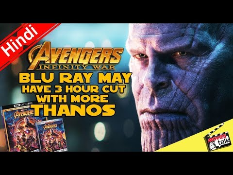 Infinity War Blu Ray May Have 3 Hour Cut with More Thanos [Explained In Hindi]