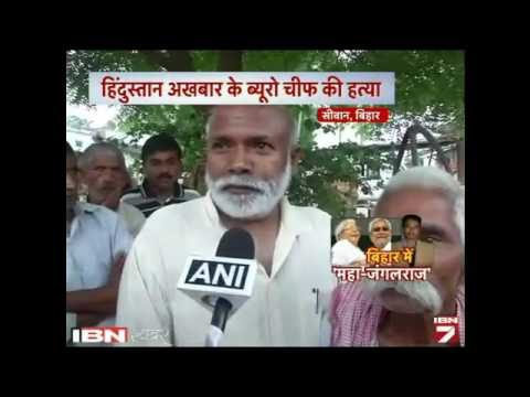 Patrkar Ki Hatya Par Newspaper Ka 'Kala Diwas', Black And White Kiya Page