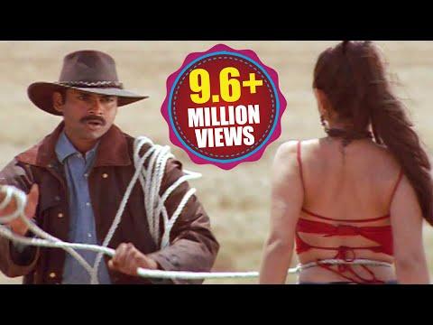 Video Badri Movie Songs - Yeh Chikitha - Pawan Kalyan Amisha Patel download in MP3, 3GP, MP4, WEBM, AVI, FLV January 2017