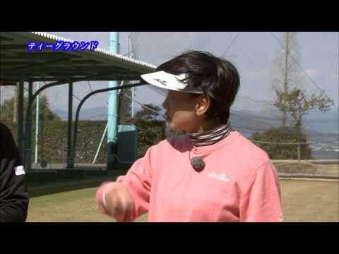 ゴルフレッスン動画