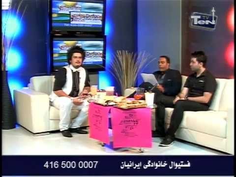 Persian Family Day TV Program 8 - Part 4