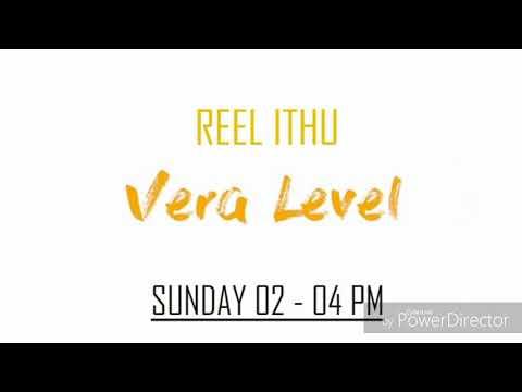 கல்யாணம் மட்டும் வேண்டாம் மகனே !!!   SOORIYAN FM   Reel ithu vera level ( Varshi )